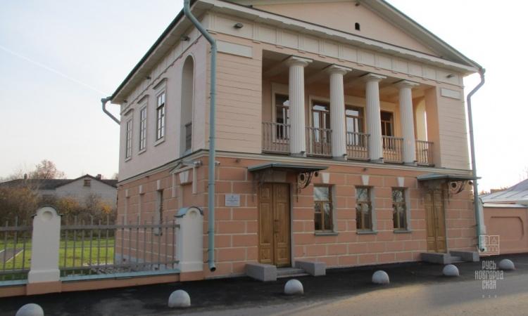 «Путевой дворец». МУЗЕЙНО-КУЛЬТУРНЫЙ ЦЕНТР